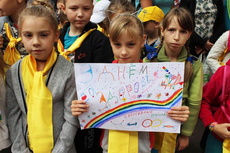 Учні 4 школи відзначили День фізкультури