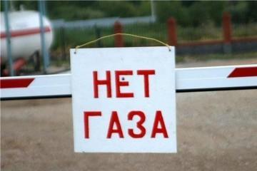 Письма читателей: Наплевательское отношение к людям работников Горгаза