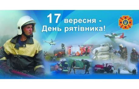Они всегда приходят на помощь в ситуациях, опасных для здоровья и жизни. Спасатели Покрова отметили свой профессиональный праздник