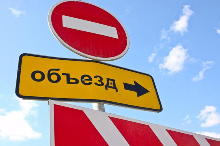 Переезд на въезде в Покров будет закрыт!