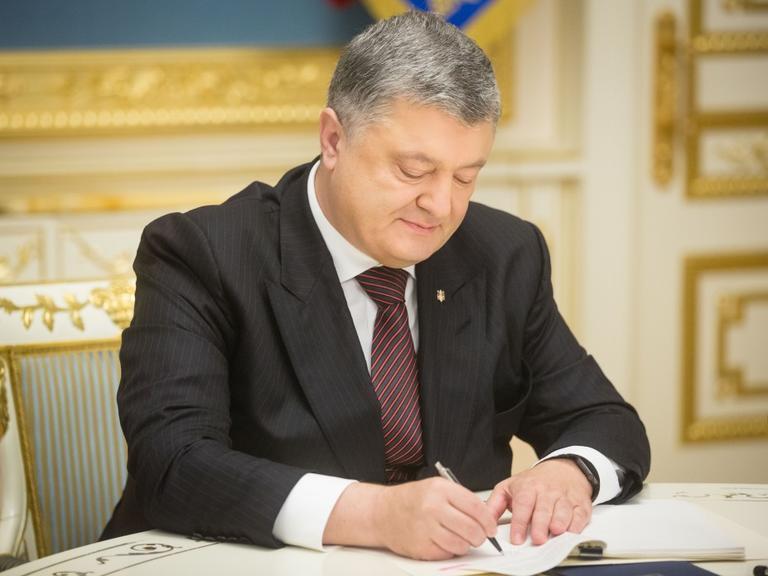 Це відновлення справедливості – Президент підписав Закон щодо пенсійної реформи