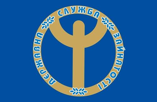 Покровський міський центр зайнятості інформує