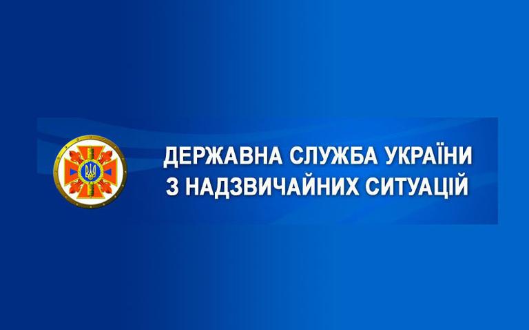 Звернення керівництва Головного управління ДСНС України у Дніпропетровській області до батьків