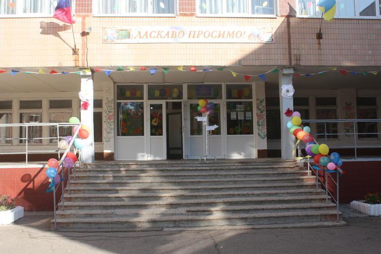 Девятой школе – 30 лет! (ФОТО, ВИДЕО)