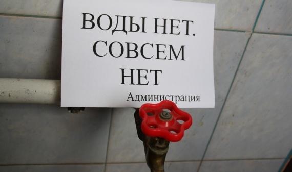 Городской суд вторую неделю без воды. Мэр Покрова Александр Шаповал мстит судьям за «неудобное» решение?