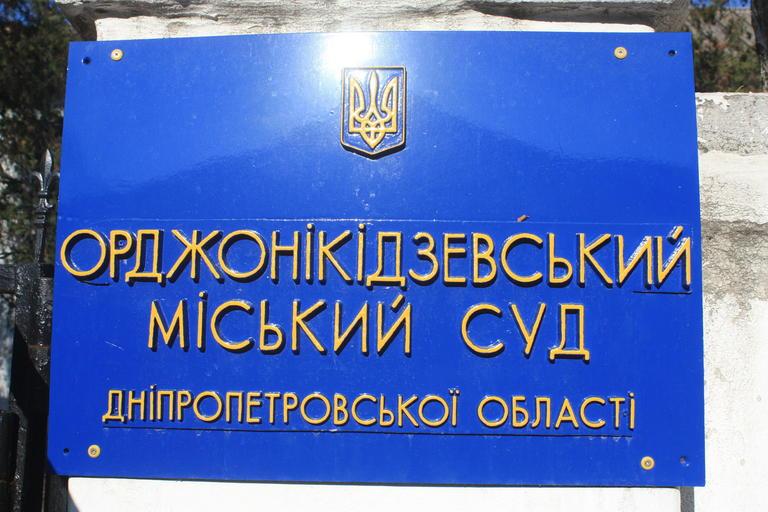Конфликт между судом и городской властью: легко ли судьям быть беспристрастными под давлением руководства Покрова? (ВИДЕО)