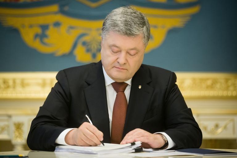 Президент підписав Указ «Про оголошення в Україні 2018 року Роком реалізації правопросвітницького проекту «Я маю право!»