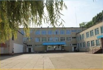 Проект реконструкции учебно-воспитательного центра №2 стоит свыше 1 миллиона гривен! Что планируется сделать?