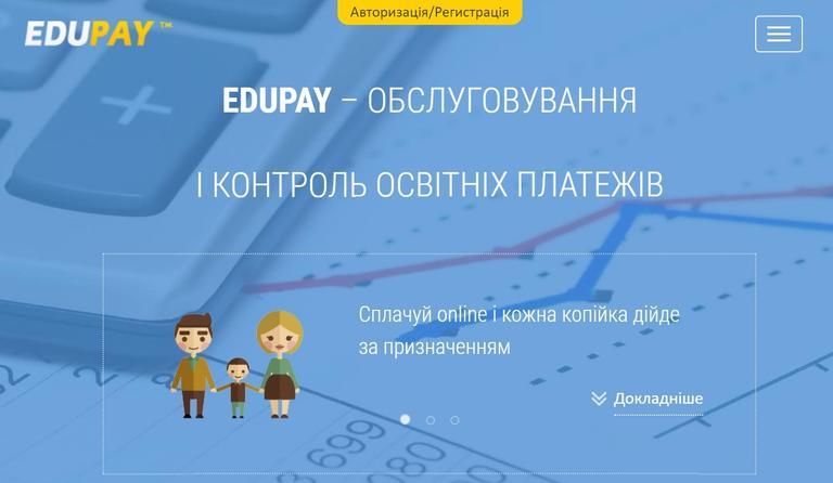 Определены лидеры в освоении онлайн системы EduPay среди детсадов и школ города