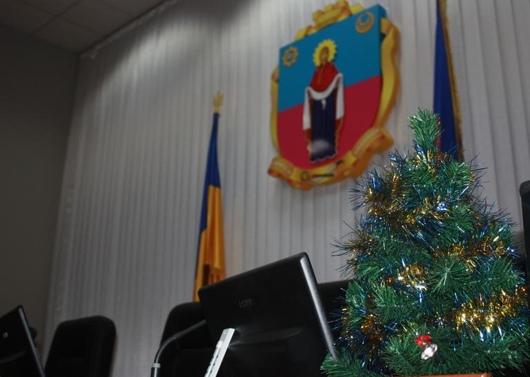 Прошло последнее заседание городского совета в 2017 году (добавлено ВИДЕО)