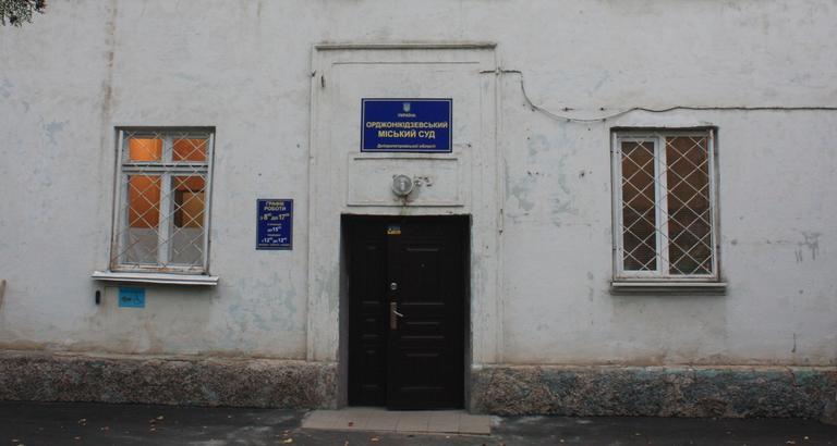 Воду включили, а осадок остался: Орджоникидзевский суд отказался рассматривать «неудобное» дело (ВИДЕО)