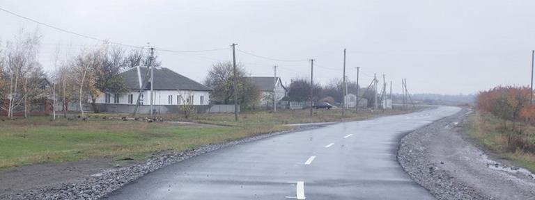 Станут ли дороги Днепропетровщины лучше после децентрализации