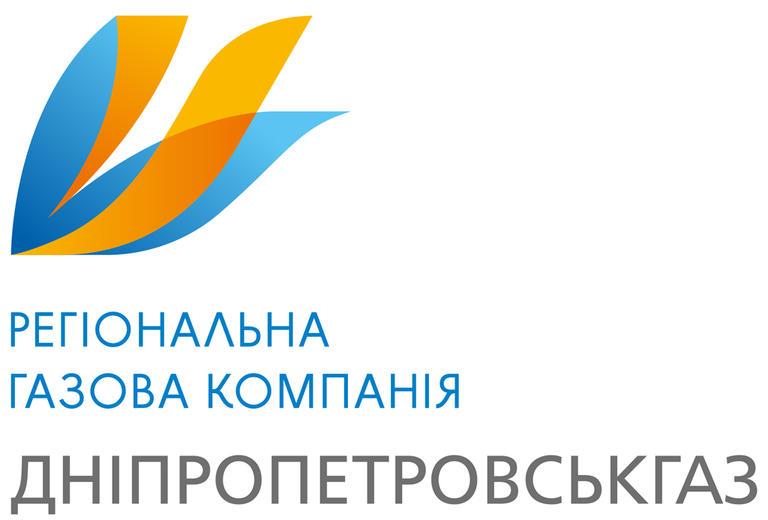 ПАТ «Дніпропетровськгаз» повідомляє про проведення ПТО!
