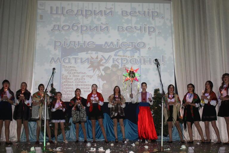 «Щедрий вечір, добрий вечір, рідне місто, мати – Україно!» (ФОТО, ВИДЕО)