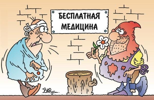 Покровские врачи забыли клятву Гиппократа?