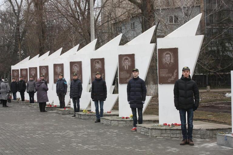 Вшанували учасників бойових дій на території інших держав (додано ВІДЕО)
