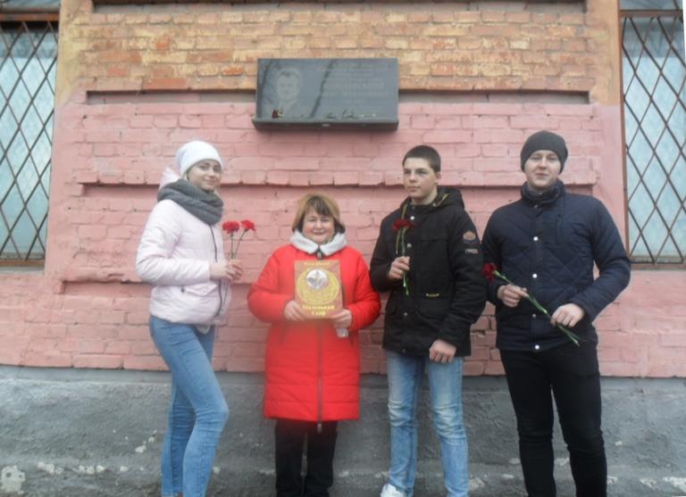 Вшанували пам'ять Бориса Мозолевського