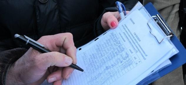 Продолжается сбор подписей для проведения аудита водокнала
