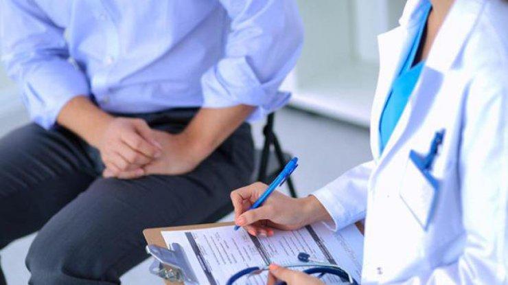 Як обрати сімейного лікаря ?