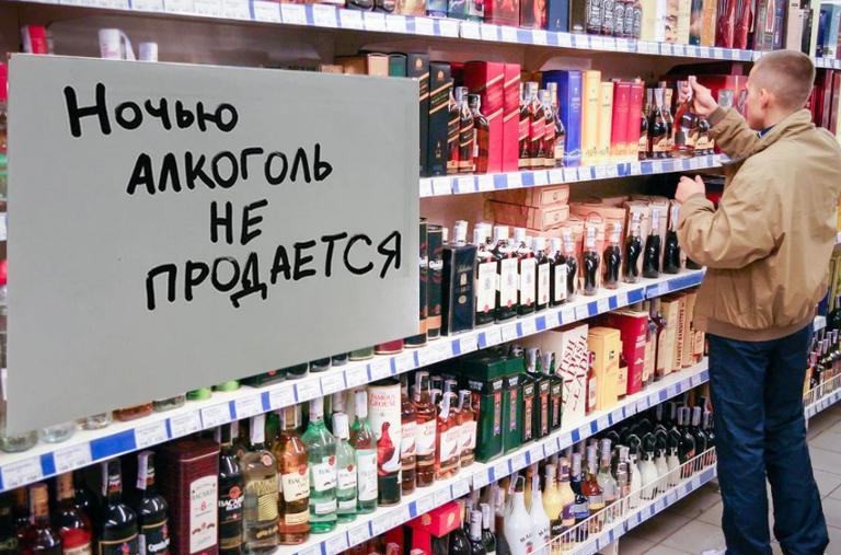 В Покрове ограничили продажу алкоголя ночью