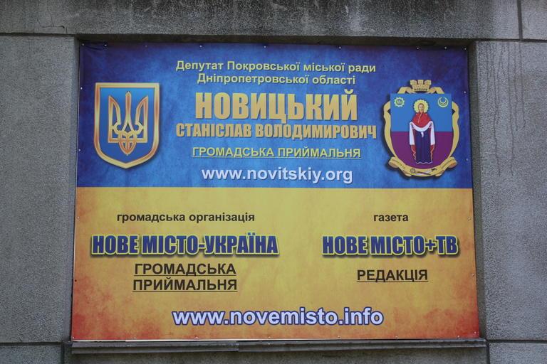 Газета «Нове місто + ТВ» стала еще ближе!