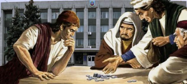 Тридцать сребреников депутатам горсовета Покрова