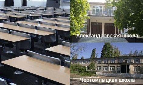 Городская власть решила закрыть две школы