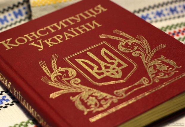 Уважаемые читатели газеты «Нове місто + ТВ» и все жители Покрова! Поздравляем вас с Днем Конституции Украины!