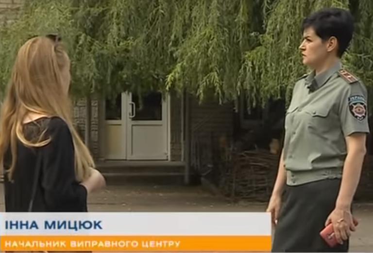 Репортаж из Покровского исправительного центра. Часть 2 (ВИДЕО)