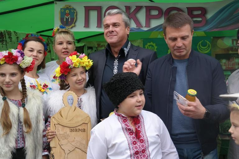 Духмяний мед, запашні яблука - Покров презентував себе на «Pasikі Sirka»