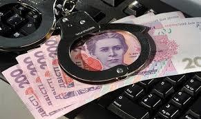 На чиновников горисполкома Покрова открыто уголовное дело за растрату бюджетных средств