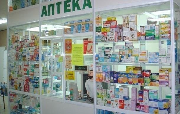 Участники программы «Больничная касса» могут выбирать из двух аптек