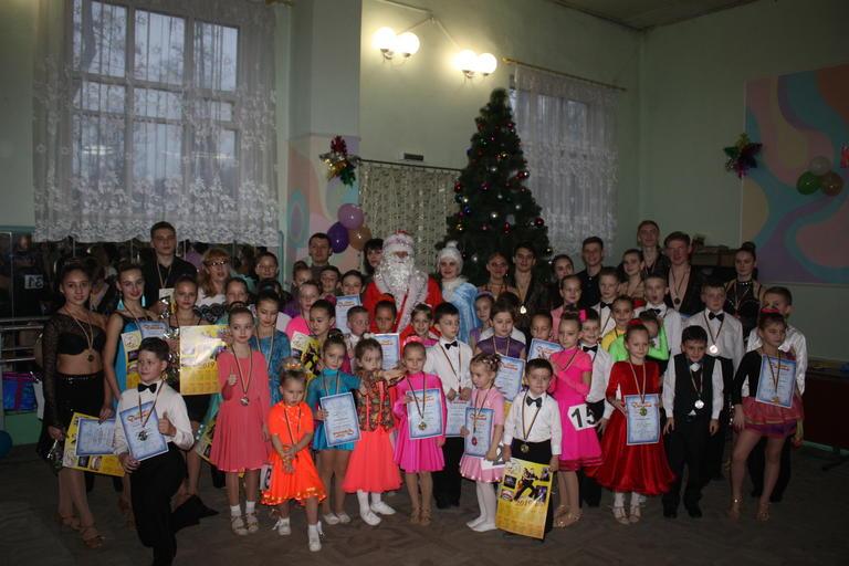 «Новогодняя Феерия» в клубе бально-спортивного танца (ФОТО, ВИДЕО)