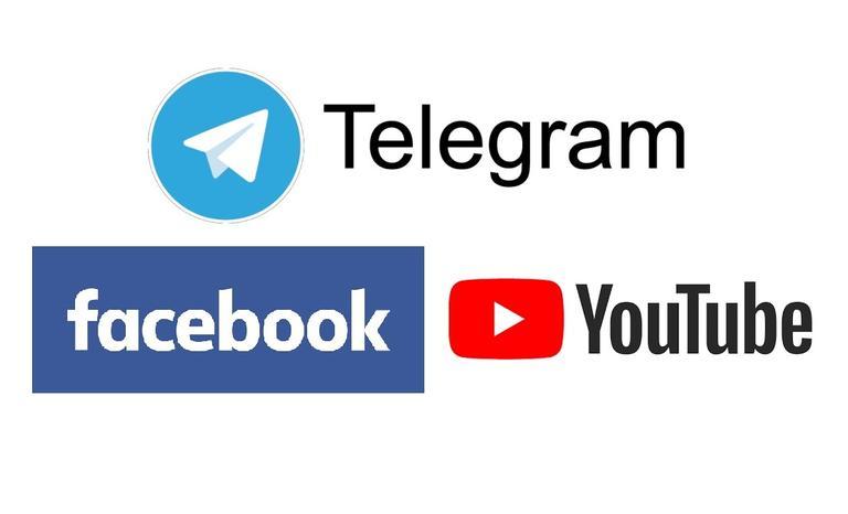 Подписывайтесь на наш Telegram, Facebook и YouTube!