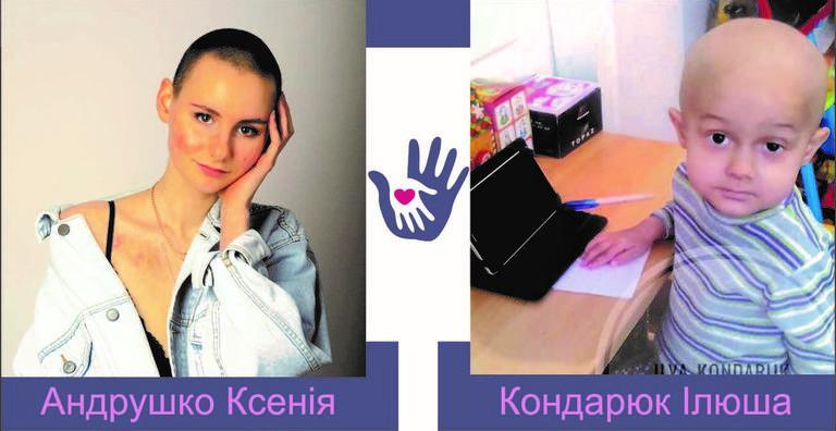 В Покрове прошел благотворительный марафон в помощь онкобольным детям (ФОТО, ВИДЕО)