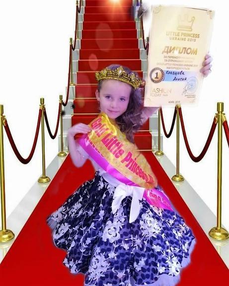 Маленька покровчанка стала переможницею Всеукраїнського конкурсу краси