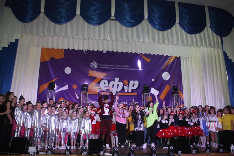 Фестиваль «Z_ефір» снова стартовал в Покрове (ФОТО, ВИДЕО)