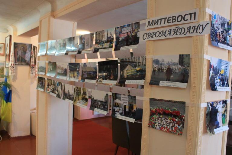У міському музеї відкрилась фотовиставка, присвячена подіям Євромайдану