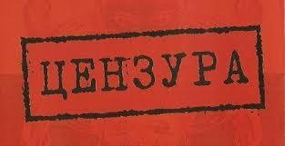 """Штрафи до 3 млн грн і кримінальна відповідальність для журналістів – у Раді зареєстровано """"законопроект"""""""