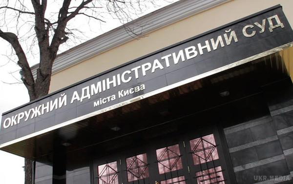 Судьи по делу Приватбанка попросили защитить их от Порошенко