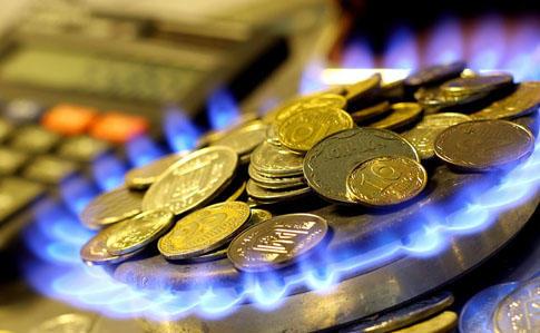 """""""Нафтогаз"""" снизил цену на газ для населения"""