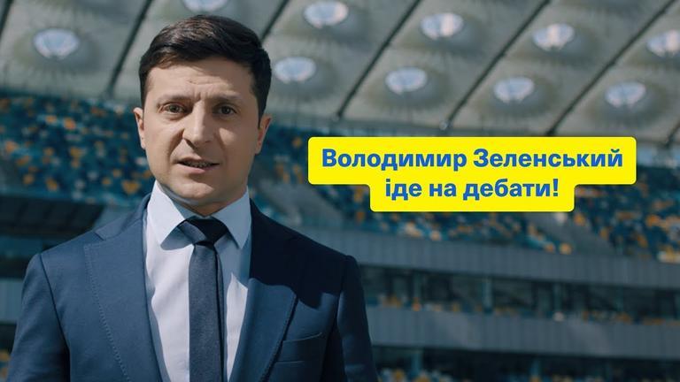 Владимир Зеленский предложил Петру Порошенко провести дебаты на НСК «Олимпийский» (ВИДЕО)