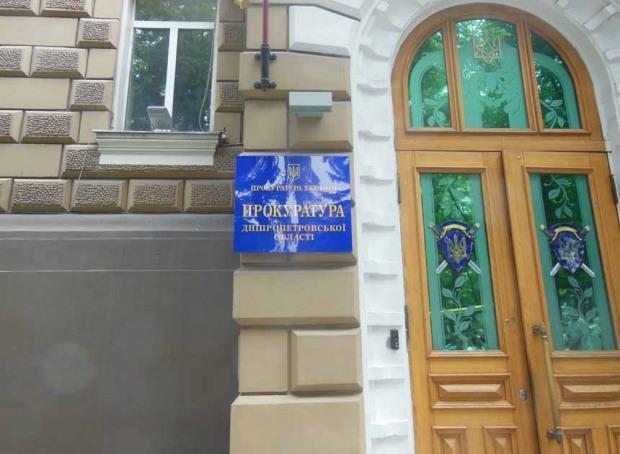 В Прокуратуре Днепропетровской области журналиста толкали в ответ на просьбу о комментарии