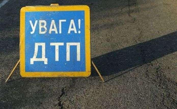 Новые правила для ДТП. Что изменится на дорогах