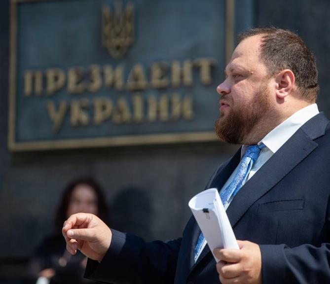 Владимир Зеленский передал на рассмотрение Верховной Рады законопроект об импичменте Президента