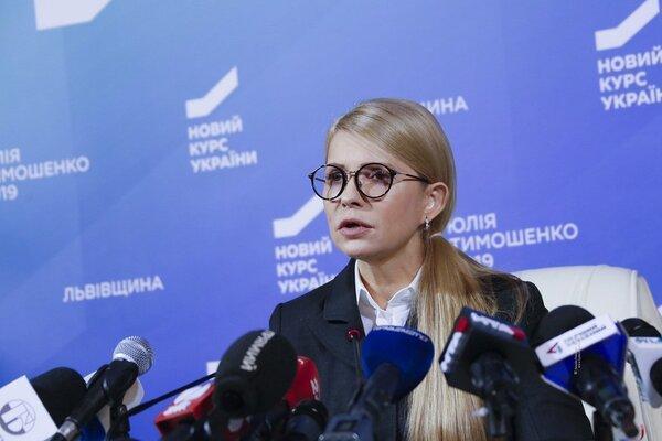 """Тимошенко: """"Батьківщина"""" и в дальнейшем будет бороться за настоящие изменения, которых ждут люди"""