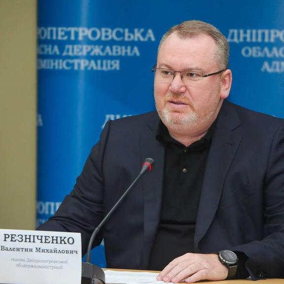 Володимир Зеленський звільнив голову Дніпропетровської ОДА Резніченка