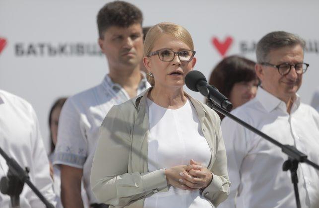 Юлія Тимошенко закликає до створення «коаліції дій» та гарантує результат за 100 днів