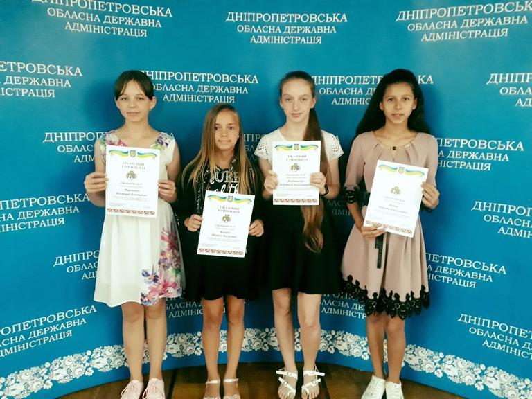 Покровчани серед стипендіатів Дніпропетровської ОДА