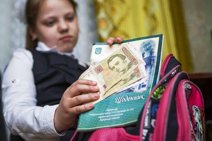 Могут ли школы требовать «добровольные» взносы от родителей